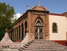 The Arquitos Cultural Center