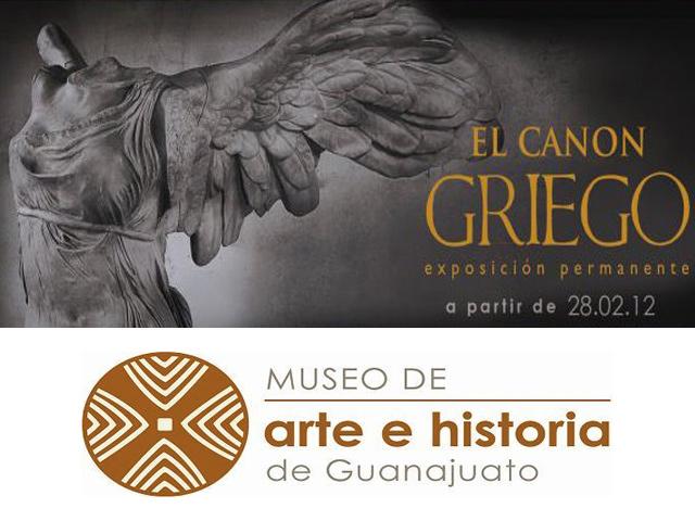 El Canon Griego: Próxima exposición permanente del MAHG