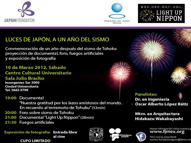 """Fundación Japón en México presenta: """"Luces de Japón, a un año del sismo"""""""