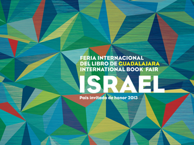Feria Internacional del Libro de Guadalajara 2013, hasta el 8 de diciembre