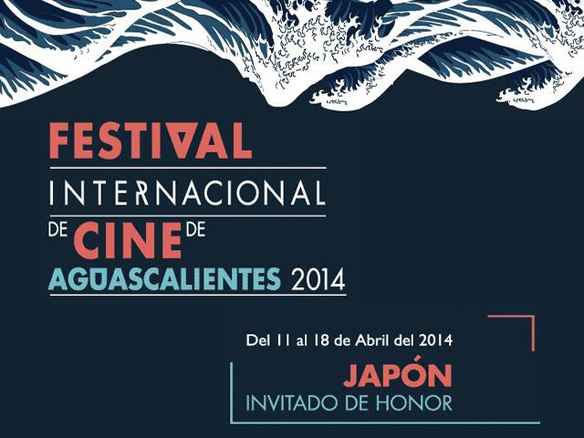 Japón, invitado especial del Festival de Cine de Aguascalientes 2014