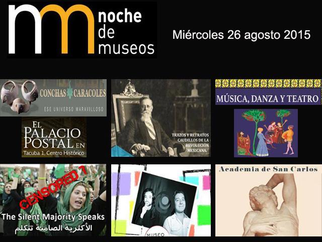 Programa de la Noche de Museos del miércoles 26 de agosto de 2015