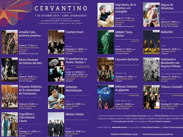 La ciudad de León recibirá al Festival Internacional Cervantino 2015