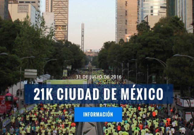 !Conéctate y corre en el Maratón y Medio Maratón Telcel 2016 de CDMX¡
