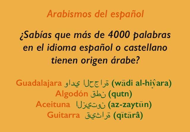 Aceituna, azúcar, almohada… ejemplos de arabismos del idioma español
