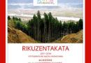 En el MAHG de León, Naoya Hatakeyama muestra paisajes en reconstrucción tras el gran tsunami de 2011