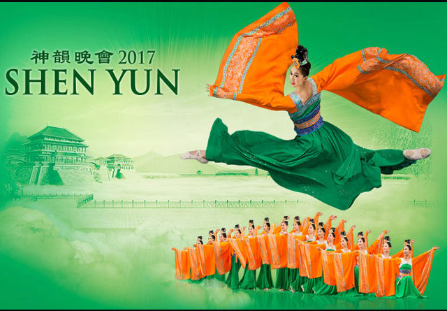 Revive la esencia de 5000 años de cultura china con Shen Yun: Gira 2017 en México