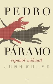 Juan Rulfo: el escritor mexicano más traducido en el mundo