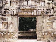 Zona Arqueológica Chicanná