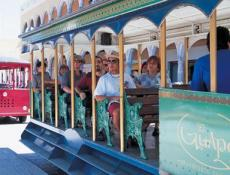 The Campeche Street Car