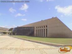 Centro de Convenciones y Poliforum